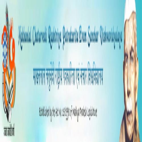 Makhanlal Chaturvedi Rashtriya Patrakarita Vishwavidyalaya Bhopal - [Makhanlal Chaturvedi Rashtriya Patrakarita Vishwavidyalaya Bhopal]