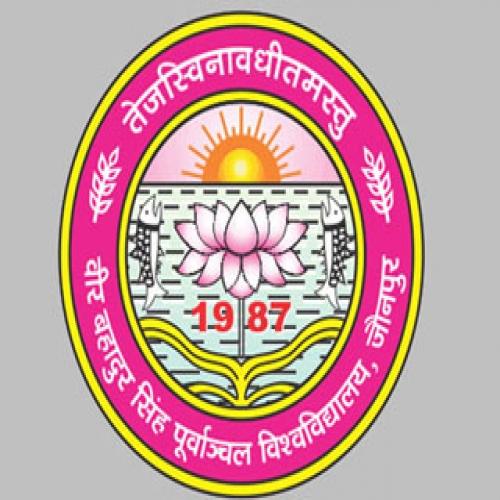 Veer Bahadur Singh Purvanchal University - [Veer Bahadur Singh Purvanchal University]