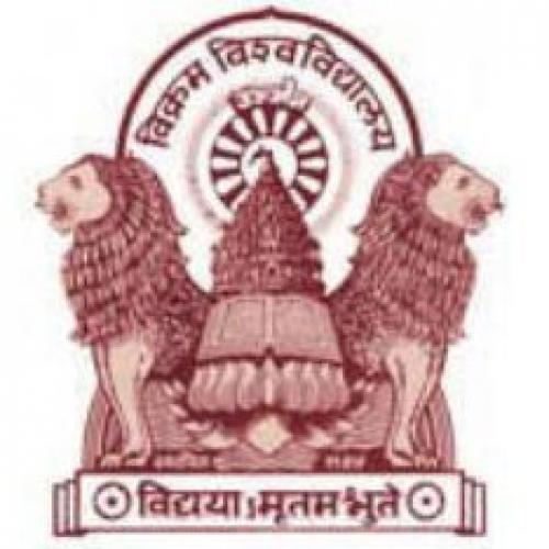 Vikram University - [Vikram University]