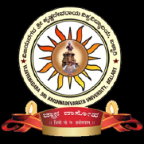 Vijayanagara Sri Krishnadevaraya University - [Vijayanagara Sri Krishnadevaraya University]