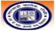 Marwari College - [Marwari College]