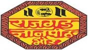 Rajgad Dnyanpeeth Shri Chhatrapati Shivajiraje College of Engineering - [Rajgad Dnyanpeeth Shri Chhatrapati Shivajiraje College of Engineering]