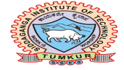 Siddaganga Institute of Technology - [Siddaganga Institute of Technology]