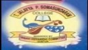 Tellakula JPS College - [Tellakula JPS College]