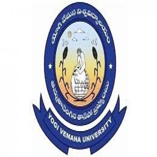 YSR Engineering College - [YSR Engineering College]