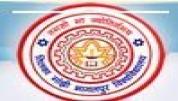 Tilka Manjhi Bhagalpur University - [Tilka Manjhi Bhagalpur University]