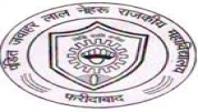 Government Jawaharlal Nehru College - [Government Jawaharlal Nehru College]