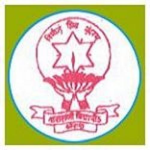 Kamala College - [Kamala College]