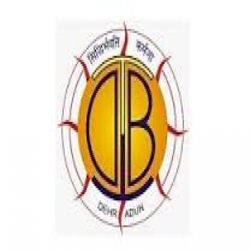 Dev Bhoomi Group Of Institutions - [Dev Bhoomi Group Of Institutions]