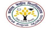 Central University of Karnataka Gulbarga - [Central University of Karnataka Gulbarga]