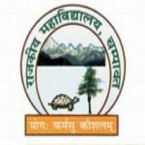 Government Post Graduate College, Champawat - [Government Post Graduate College, Champawat]