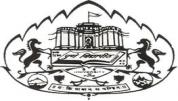 Pune University - [Pune University]