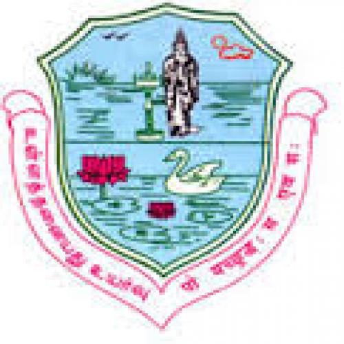 Vivekananda College Kanyakumari - [Vivekananda College Kanyakumari]
