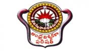 Andhra University - [Andhra University]