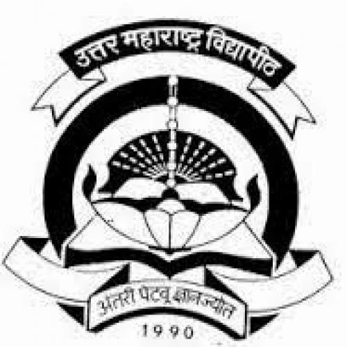North Maharashtra University School of Science and Technology - [North Maharashtra University School of Science and Technology]