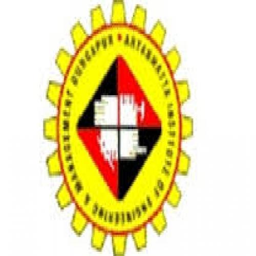 Aryabhatta Institute of Engineering and Management Durgapur - [Aryabhatta Institute of Engineering and Management Durgapur]