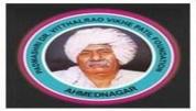 Padmashree Dr. Vithalrao Vikhe Patil Foundations Medical College - [Padmashree Dr. Vithalrao Vikhe Patil Foundations Medical College]