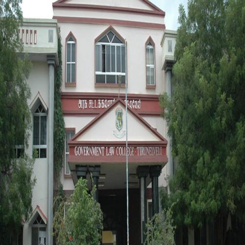 Government Law College - [Government Law College]