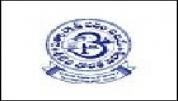 Mahatama Gandhi College - [Mahatama Gandhi College]