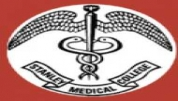 Government Stanley Medical College - [Government Stanley Medical College]
