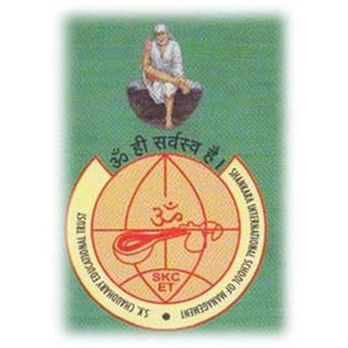 Shankara International School of Management and Research - [Shankara International School of Management and Research]