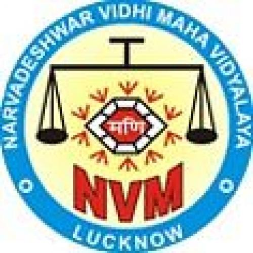 Narvadeshwar Vidhi Mahavidyalaya - [Narvadeshwar Vidhi Mahavidyalaya]