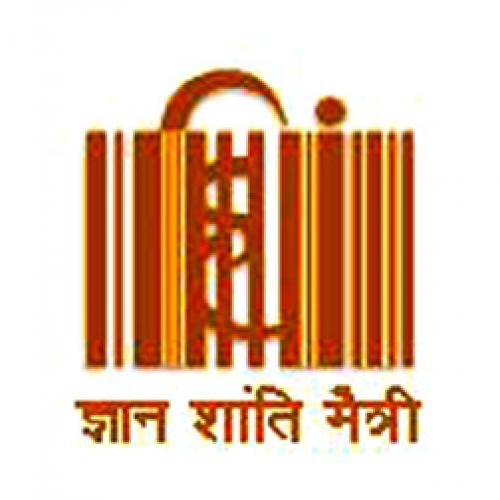 Mahatma Gandhi Antarrashtriya Hindi Vishwavidyalaya, Wardha - [Mahatma Gandhi Antarrashtriya Hindi Vishwavidyalaya, Wardha]