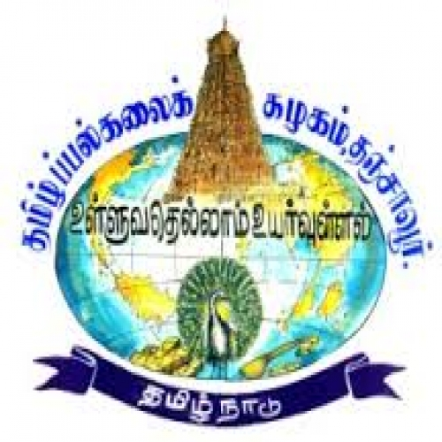 Tamil University Distance Learning - [Tamil University Distance Learning]