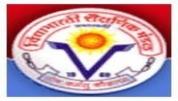 Vidya Bharati Mahavidyalaya Department Of Research & PG Studies And Management - [Vidya Bharati Mahavidyalaya Department Of Research & PG Studies And Management]