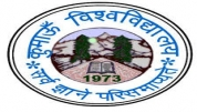 Kumaun University Distance Learning - [Kumaun University Distance Learning]