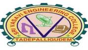 Sri Vasavi Engineering College - [Sri Vasavi Engineering College]