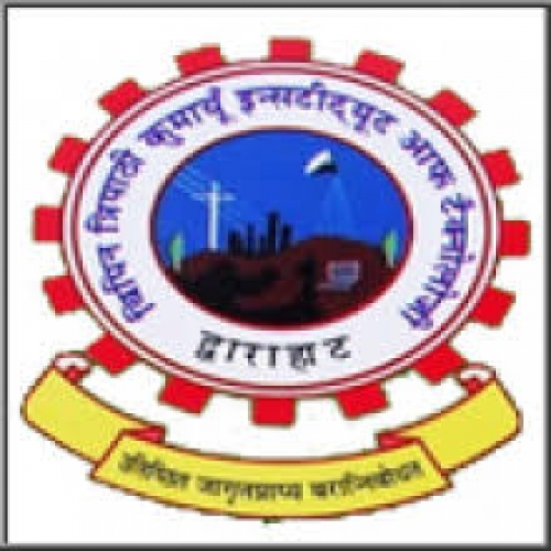 Bipin Tripathi Kumaon Institute of Technology - [Bipin Tripathi Kumaon Institute of Technology]