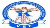 Katuri Medical College and Hospital - [Katuri Medical College and Hospital]