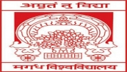 Directorate of distance Education, Magadh University - [Directorate of distance Education, Magadh University]