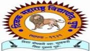 Tilak Maharashtra University - [Tilak Maharashtra University]