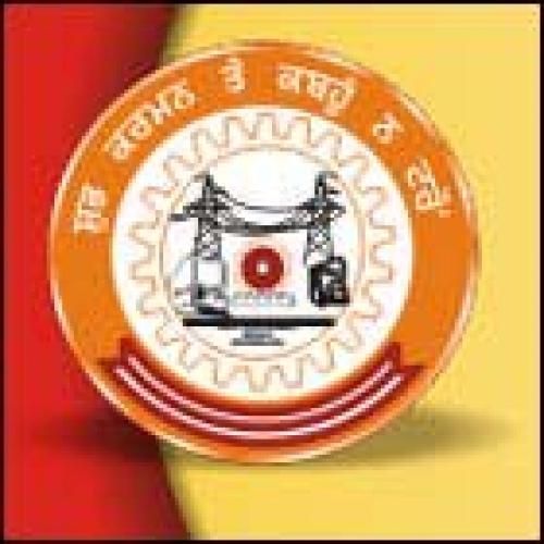 Govt Polytechnic College KhuniMajra - [Govt Polytechnic College KhuniMajra]