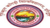 Gurukula Kangri Vishwavidyalaya College of Science - [Gurukula Kangri Vishwavidyalaya College of Science]