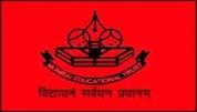 Mumbai Education Trust's Institute of Computer Science - [Mumbai Education Trust's Institute of Computer Science]