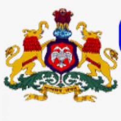 Government Engineering College, Chamarajanagar - [Government Engineering College, Chamarajanagar]