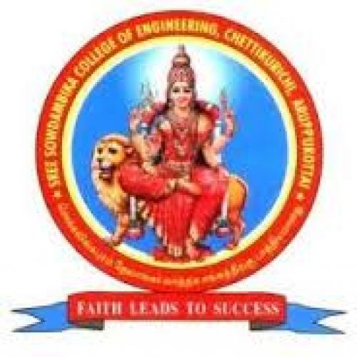 Sree Sowdambika College of Engineering - [Sree Sowdambika College of Engineering]