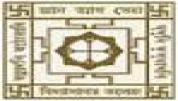 Vidyasagar College - [Vidyasagar College]