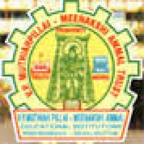 V P Muthaiah Pillai Meenakshi Ammal Engineering College for Women - [V P Muthaiah Pillai Meenakshi Ammal Engineering College for Women]