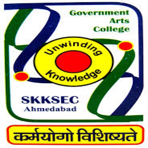 Government Science College Ahmedabad - [Government Science College Ahmedabad]