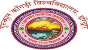 Gurukula Kangri Vishwavidyalaya - [Gurukula Kangri Vishwavidyalaya]