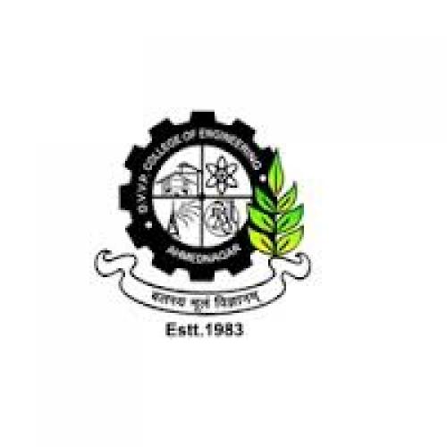 Padmashri Dr Vithalrao Vikhe Patil College Of Engineering - [Padmashri Dr Vithalrao Vikhe Patil College Of Engineering]