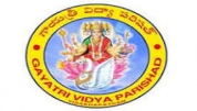 Gayatri Vidya Parishad College of Engineering - [Gayatri Vidya Parishad College of Engineering]