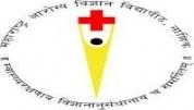 Maharashtra University of Health Sciences - [Maharashtra University of Health Sciences]