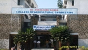 Dr.A.S. College of Agricultural Engineering