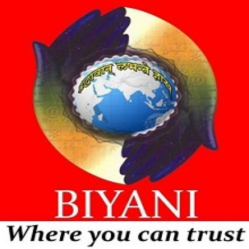 Biyani Institute of Science and Management - [Biyani Institute of Science and Management]