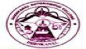 Dhenkanal Autonomous College - [Dhenkanal Autonomous College]